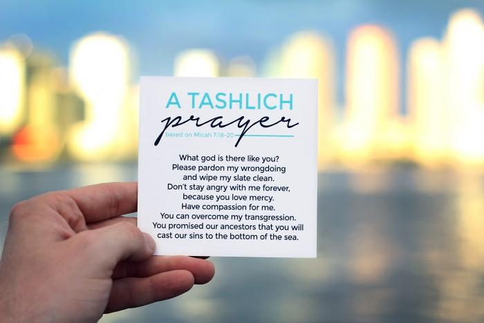 We said a tashlich prayer on the East River.